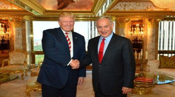 Trump's-Peace-Plan-for-Israel
