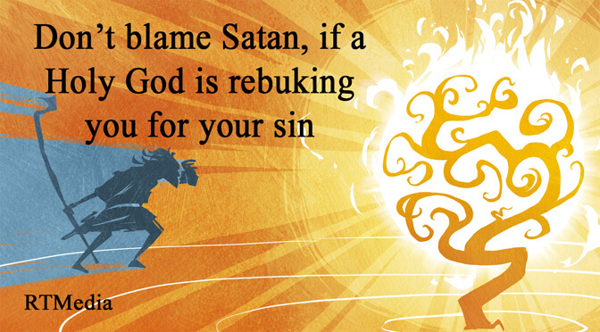 Don't Blame Satan-News Feed